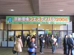 DSCF7357.jpg